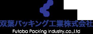 双葉パッキング工場株式会社 Futaba Packing Industry.co.,Ltd